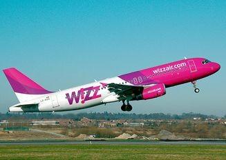 Wizz Air объявил скидку 20% на все билеты