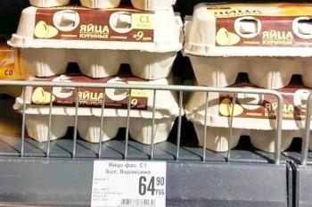 В России начали продавать яйца «девятками»