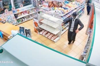 Полиция Чехии задержала грабителей, застреливших продавщицу на АЗС