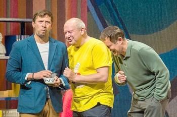 В Праге 8 марта покажут спектакль «Друзья»