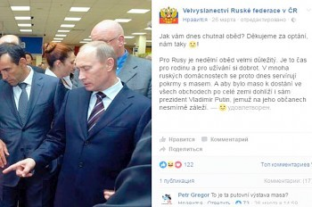Фейковая страница посольства РФ понравилась чехам больше оригинальной