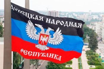 В Чехии ликвидируют представительство ДНР