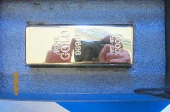 Доверчивый чех купил в Интернете «золотой слиток» за 10 тыс. крон