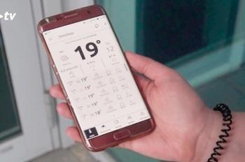 Чешский гидрометцентр выпустил мобильное приложение