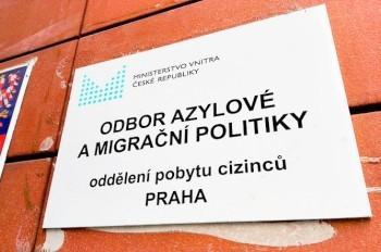 Президент Чехии одобрил ужесточение закона о пребывании иностранцев