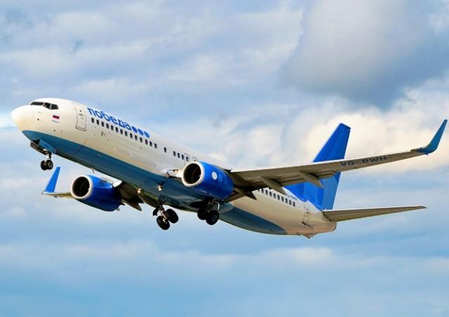«Победа» начнет брать 25 евро за регистрацию в зарубежных аэропортах
