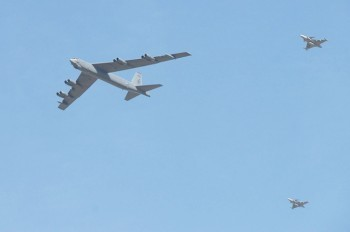 В Чехию прилетел стратегический бомбардировщик США