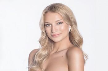 В Чехии выбрали обладательницу самого красивого лица