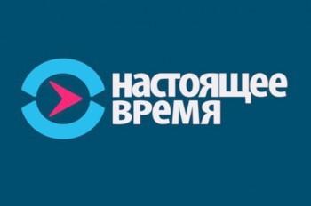 Минюст России пригрозил ограничить работу «Радио Свобода»