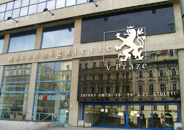 Национальная галерея в Праге будет работать бесплатно 17 ноября