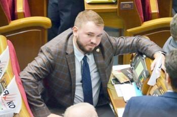 Украинского депутата задержали в Праге с фальшивыми евро