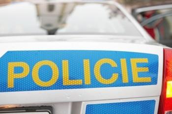 Вооруженный мужчина кричал на прохожих в центре Праги