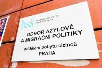 Парламент Чехии одобрил ужесточение закона о пребывании иностранцев